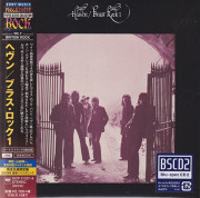 HEAVEN/Brass Rock 1(ブラス・ロック1)(2CD) (1971/only) (ヘヴン/UK)
