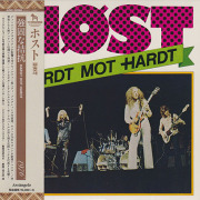 HOST/Hardt Mot Hardt(強固な拮抗) (1976/2nd) (ホースト/Norway)