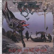 IT BITES/Eat Me In St. Louis(イート・ミー・イン・セントルイス)(Used CD) (1989/3rd) (イット・バイツ/UK)
