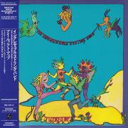 INCREDIBLE STRING BAND/I Looked Up(アイ・ルックト・アップ) (1970/7th) (インクレディブル・ストリング・バンド/UK)
