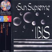 IBIS/Sun Supreme(至高の太陽) (1974/1st) (イビス/Italy)