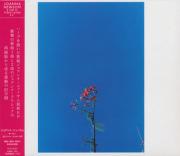 JOANNA NEWSOM/& The Ys Street Band E.P. (2007/CDS) (ジョアンナ・ニューサム/USA)