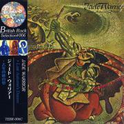 JADE WARRIOR/Last Autumns Dream(去年の秋の夢) (1972/3rd) (ジェード・ウォリアー/UK)