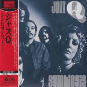 JAZZ Q/Symbiosis(シンビオシス) (1974/2nd) (ジャズQ/Czech)
