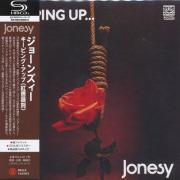 JONESY/Keeping Up(キーピング・アップ~紅薔薇刑) (1973/2nd) (ジョーンズィー/UK)