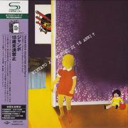 JUMBO/Vietato Ai Minori Di 18 Anni?(18才未満はダメなの?)(Used CD) (1973/3rd) (ジャンボ/Italy)