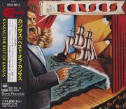 KANSAS/The Best Of(ベスト・オブ・カンサス)(Used CD) (1974-83/Comp.) (カンサス/USA)