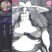 MAY BLITZ/Same(メイ・ブリッツ) (1970/1st) (メイ・ブリッツ/UK,Canada)