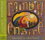 MARTIN COCKERHAM(SPIROGYRA)/Rainbow Empire(レインボウ・エンパイア) (2009/5th) (マーティン・コッカーハム/スパイロジャイラ/UK)