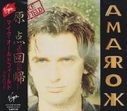 MIKE OLDFIELD/Amarok(アマロック)(Used CD) (1990/14th) (マイク・オールドフィールド/UK)