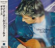 MIKE OLDFIELD/Guitars(ギターズ)(Used CD) (1999/20th) (マイク・オールドフィールド/UK)