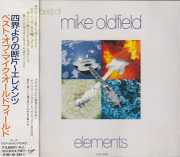 MIKE OLDFIELD/Elements: The Best Of(四界よりの断片~エレメンツ)(Used CD) (1973-93/Comp.) (マイク・オールドフィールド/UK)