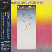 MAHAVISHNU ORCHESTRA/Birds Of Fire(火の鳥)(Used CD) (マハヴィシュヌ・オーケストラ/USA,UK)