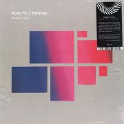 MEMORY PEARL/Music For 7 Paintings(LP) (2020/1st) (メモリー・パール/Canada)