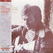 MEIC STEVENS/Caneuon Cynnar(カネイオン・カナル) (1979/4th) (メイク・スティーヴンス/UK)