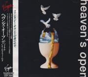 MIKE OLDFIELD/Heaven's Open(ヘヴンズ・オープン)(Used CD) (1991/15th) (マイク・オールドフィールド/UK)