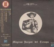 MIA(M.I.A.)/Magicos Juegos Del Tiempo(不思議な時の炎)(Used CD) (1977/2nd) (ミア/Argentina)