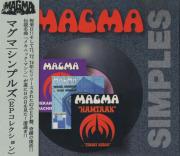 MAGMA/Simples(シンプルズ~EPコレクション)(Used CD) (1971-74/Comp.) (マグマ/France)