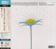 MKWAJU ENSEMBLE/KI-Motion(樹・モーション) (1981/2nd) (ムクワジュ・アンサンブル/Japan)