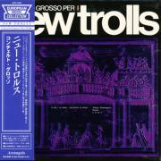 NEW TROLLS/Concerto Grosso Per.1(コンチェルト・グロッソ) (1971/3rd) (ニュー・トロルス/Italy)