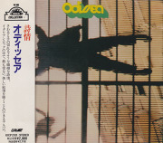 ODISSEA/Same(詩情)(Used CD) (1973/only) (オディッセア/Italy)