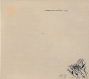 OBSERVATORIES/Flowers Bloom, Butterflies Come (2021) (オブザーヴァトリーズ/UK)