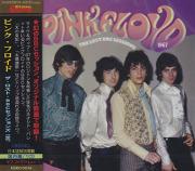 PINK FLOYD/The Lost BBC Sessions 1967(ザ・ロスト・BBCセッションズ 1967) (1967/Live) (ピンク・フロイド/UK)