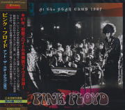 PINK FLOYD/At The Star Club 1967(アット・ザ・スタークラブ 1967) (1967/Live) (ピンク・フロイド/UK)