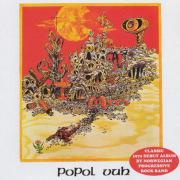 POPOL VUH/Same (1972/1st) (ポポル・ヴー/Norway)