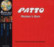 PATTO/Monkey's Bum(モンキーズ・バム) (1973/Unreleased 4th) (パトゥー/UK)