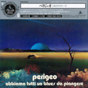 PERIGEO/Abbiamo Tutti Un Blues Da Piangere(感涙のブルース) (1973/2nd) (ペリジェオ/Italy)