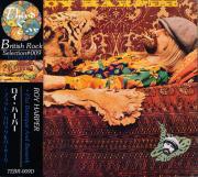 ROY HARPER/Flat Baroque And Berserk(フラット・バロック&バーサーク) (1970/4th) (ロイ・ハーパー/UK)