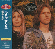 RENAISSANCE(ANNIE HASLAM)/Ashes Are Burning(燃ゆる灰)(Used CD) (1973/2nd) (ルネッサンス/UK)
