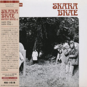 SKARA BRAE/Same (1971/only) (スカラ・ブレ/Ireland)