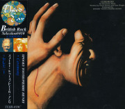 SPOOKY TOOTH & PIERRE HENRY/Ceremony(セレモニー)(Used CD) (1969/3rd) (スプーキー・トゥース&ピエール・アンリ/UK,France)