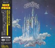 STARCASTLE/Same(スターキャッスル)(Used CD) (1976/1st) (スターキャッスル/USA)