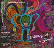 SPEED GLUE & SHINKI/Maahngamyauh(マンガンヤウ) (1971/Live) (スピード・グルー&シンキ/Japan)