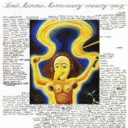 SAMLA MAMMAS MANNA/Klossa Knapitatet (1974/3rd) (サムラ・ママス・マンナ/Sweden)