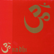 SAMADHI/Same(Used CD) (1974/only) (サマディ/Italy)