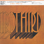SOFT MACHINE/Third(サード)(Used CD) (1970/3rd) (ソフト・マシーン/UK)