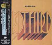 SOFT MACHINE/Third(3RD)(Used CD) (1970/3rd) (ソフト・マシーン/UK)