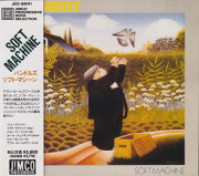 SOFT MACHINE/Bundles(バンドルズ)(Used CD) (1975/8th) (ソフト・マシーン/UK)