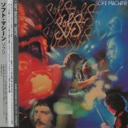SOFT MACHINE/Softs(ソフツ) (1976/9th) (ソフト・マシーン/UK)
