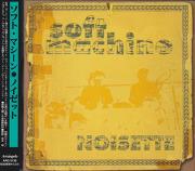 SOFT MACHINE/Noisette(ノイゼット)(Used CD) (1970/Live) (ソフト・マシーン/UK)