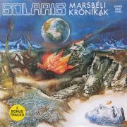 SOLARIS/Marsbeli Kronikak(The Martian Chronicles) (1984/1st) (ソラリス/Hungary)