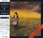 STACKRIDGE/The Man In The Bowler Hat(山高帽の男)(Used CD) (1973/3rd) (スタックリッジ/UK)