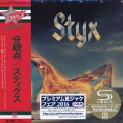 STYX/Equinox(分岐点) (1975/5th) (スティクス/USA)