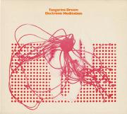 TANGERINE DREAM/Electronic Meditation(Used CD) (1970/1st) (タンジェリン・ドリーム/German)