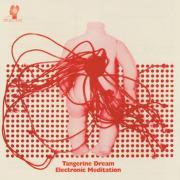TANGERINE DREAM/Electronic Meditation (1970/1st) (タンジェリン・ドリーム/German)