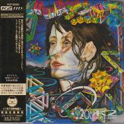TODD RUNDGREN/A Wizard A True Star(魔法使いは真実のスター)(Used CD) (1973/4th) (トッド・ラングレン/USA)